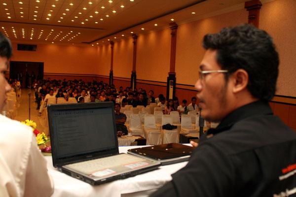 bo_seminar3.jpg