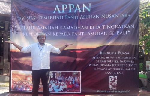 appan2015-1